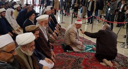 نماز وحدت اقامه شد