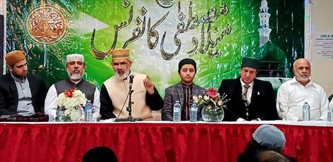 جشن میلاد پیامبر اسلام (ص) در شهر میسی ساگا کانادا برگزار شد+تصاویر