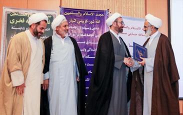 مسئول نمایندگی ولی فقیه در دانشگاه  امام حسین(ع) معرفی شد