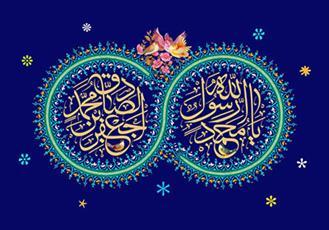گزارشی از برگزاری جشن ميلاد حضرت رسول(ص) در سراسر جهان
