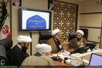 تصاویر/ نهمین نشست مدیران میانی واحدهای ستادی مرکز مدیریت حوزه