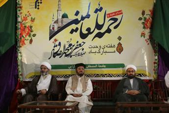 جشن صادقین (ع) در نمایندگی المصطفی واحد کراچی برگزار شد +تصاویر