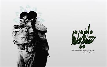 یادواره های شهدا مردم را از خواب غفلت بیدار می کند/ قلب ایرانیان با خون شهدا می تپد