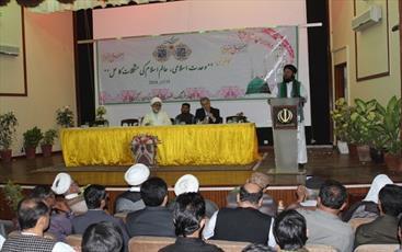 کنفرانس «وحدت اسلامی محور حل مشکلات جهان اسلام» در کراچی برگزار شد