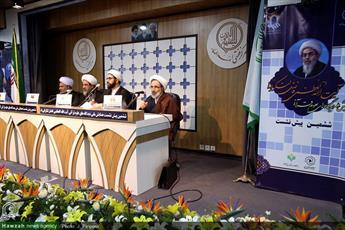 تصاویر/ ششمین پیش نشست همایش ملی دیدگاه های علوم قرآنی آیت الله العظمی فاضل لنکرانی(ره)