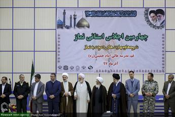 تصاویر/ چهارمین اجلاس استانی نماز در قم