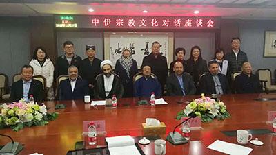 دور دوم گفتوگوي اسلام و دائوئیسم در چین برگزار شد