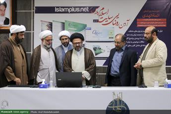 سایت« اسلام پلاس» در قم رونمایی   شد
