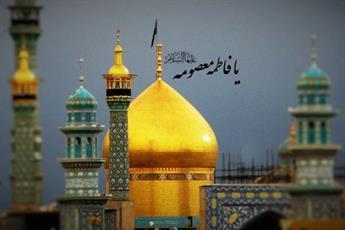 نوای سلام به حضرت معصومه(س) در شهر قم طنینانداز میشود