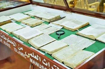 نخستین کتابخانه دیجیتال نسخ خطی و چاپی  اسلامی در کرالای هند تاسیس شد