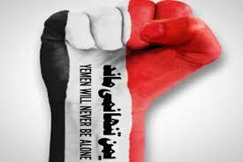 طلاب و روحانیون کرمان در حمایت از مردم یمن تجمع می کنند