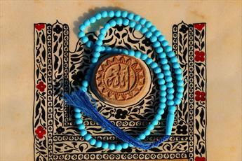 احکام شرعی | مهر نماز توسط کودک برداشته شد؛ چه کنیم؟