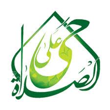 عقوبت سبک شمردن نماز
