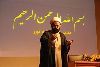 گزارشی از جلسه نخست نشست آموزشی تربیت مبلّغ حجاب و عفاف