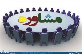 کارگاه «مشاوره اسلامی» در مدرسه رضویه شیراز برگزار شد