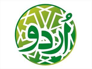طلاب ممتاز مدرسه  منصوریه شیراز به اردوی مشهد  اعزام شدند