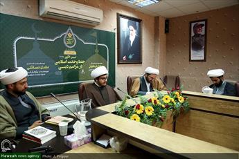 تصاویر/ میزگرد تبیین الگوی حفظ وحدت اسلامی در مراسم دینی
