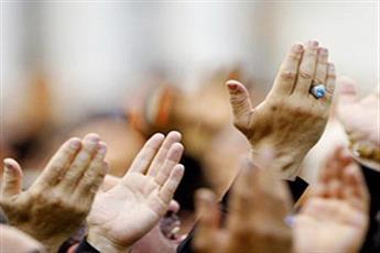 چرا بعضى دعاها مستجاب نمى شود؟