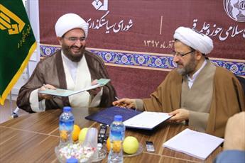 امضای تفاهم نامه دفتر تبلیغات اسلامی و شورای سیاستگذاری ائمه جمعه