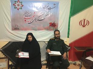 برگزاری اجلاسیه ایثارگران  ۱۸ آذرماه در بیرجند