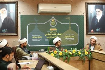تبیین الگوی «حفظ وحدت اسلامی در مراسم دینی» با حضور کارشناسان حوزوی