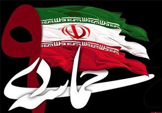 نشست روشنگری و بصیرت افزایی در تبریز برگزار می شود