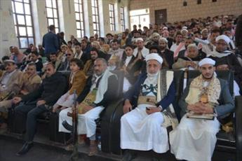 انجمن علمای یمن درگذشت عالم  برجسته یمنی را تسلیت گفت