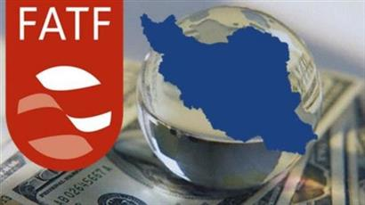 راه برون رفت کشور از مشکلات تصویب و اجرای FATF نیست