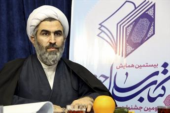 جامعه علمی و دینی جهان اسلام مجاهدت های آیت الله مصباح را فراموش نخواهد کرد