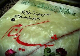 استان یزد میزبان چهار شهید گمنام است/آیین استقبال فردا صبح