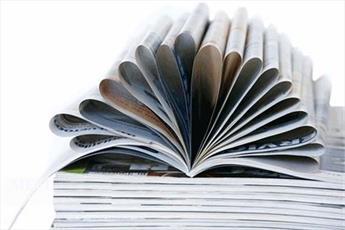 دانشگاه یزد دارای ۱۰ نشریه به زبان انگلیسی و فارسی است