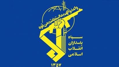تکذیبیه سپاه برای خبر منتسب به سردار سرلشکر حسین سلامی