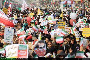 قعطنامه پایانی راهپیمایی ۲۲ بهمن