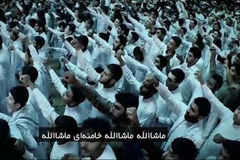 فیلم/ سرود جالب جوانان پاکستانی: خامنهای ماشاالله