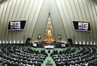 تقدیر ۱۵۰ نماینده مجلس از رئیس سازمان تبلیغات اسلامی و وزیر بهداشت