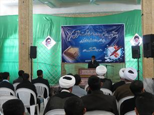 برگزاری دومین دوره مسابقات قرآن  حوزه  کرمان+ اسامی برندگان