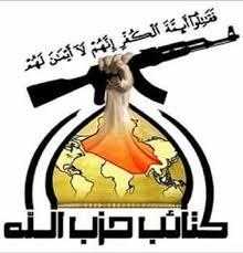 نتطلع بعد انتخاب رئيسي الى افشال مؤامرات قوى الشر والاستكبار في المنطقة