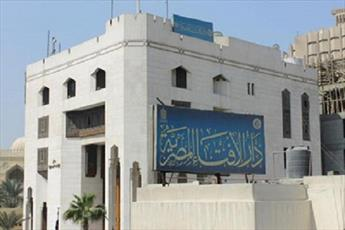 دارالافتای مصر تعرض به دانش آموزان مسلمان در انگلیس را محکوم کرد