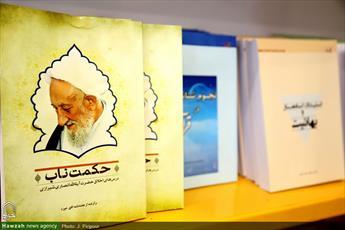نمایشگاه تخصصی «کتاب حوزه» در یزد افتتاح می شود