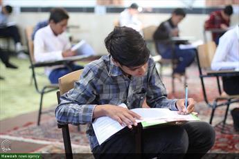 آزمون آزمایشی ورود به حوزه های علمیه برگزار می شود