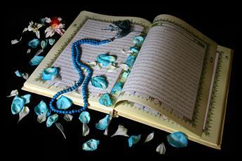 آثار قرائت قرآن