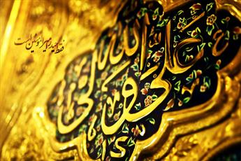 چرا امام علی (ع) با آن همه شجاعت از حضرت زهرا (س) دفاع نکردند؟