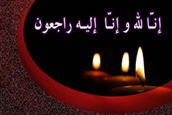 تسلیت امام جمعه ایلام در پی درگذشت طلبه جهادی