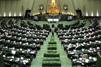 مجلس خانه ملت است نه میدان دعواهای سیاسی جناح ها