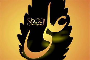 """نام """"علی"""" را چه کسی بر روی أمیرالمؤمنین (ع) گذاشت؟"""