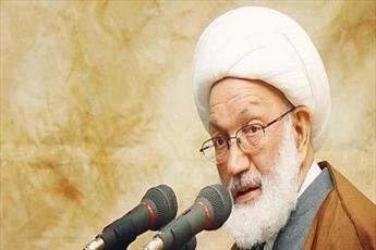 رسالة آية الله قاسم للسجناء الأحرار في البحرين