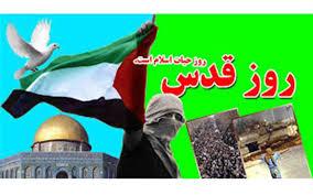 آزادی قدس شریف، آرمان مردم ایران است