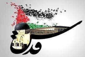 لغو راهپیمایی روز قدس در آذربایجان شرقی /تشریح برنامههای سالروز ارتحال امام(ره)