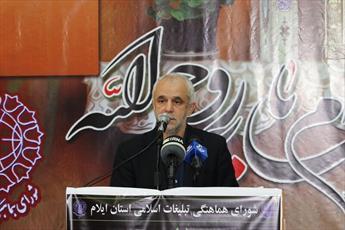 شناخت  امام خمینی (ره) مهم تر از اقامه عزا است