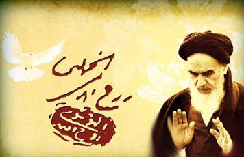 نماهنگ/ میراث امام